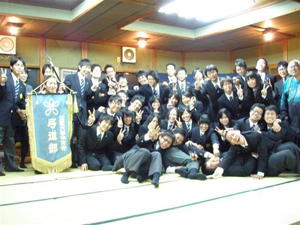 近畿大学弓道部の皆様!