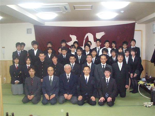 近畿大学体育会居合道部の皆様!