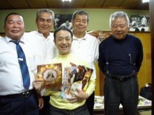 奄美大島古仁屋出身者による「いのしし会」が開催されました!
