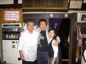 青山繁晴先生が来店されました!