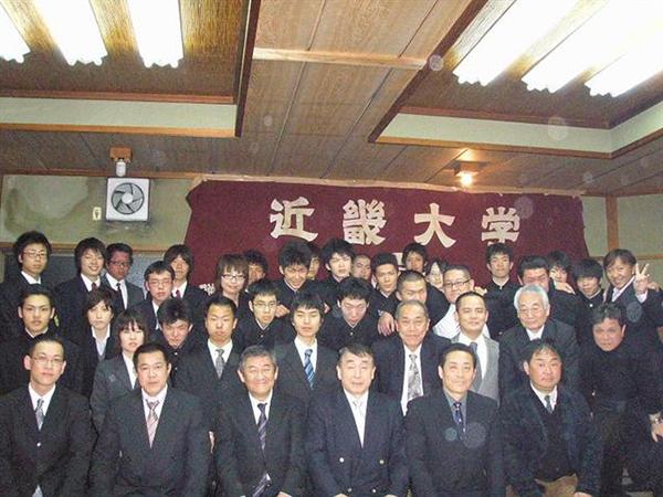 近畿大学体育会少林寺拳法部の皆様!