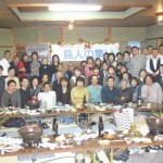 奄美大島出身者による「第3回島人の集い」が開催されました!