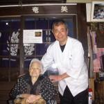 特別養護老人ホーム「天の川明星」の寶村ミツ様が来店されました!
