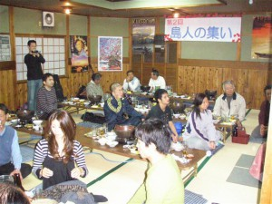 奄美大島出身者による「第2回島人の集い」が開催されました!